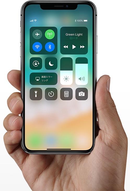iMacやMacBookの将来は、iPhoneXのデザインになる?08