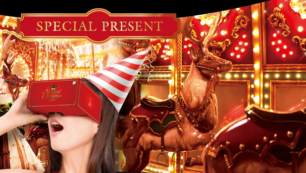 セブンイレブン2017年クリスマスケーキに付く予約特典は!特典