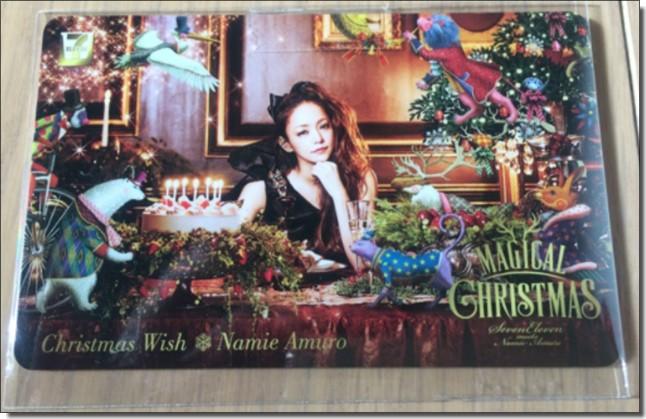 セブンイレブン2017年クリスマスケーキに付く予約特典は!オリジナルミュージックカード01