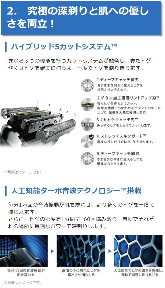 Amazon   BRAUN 9  cc   Braun   メンズシェーバー