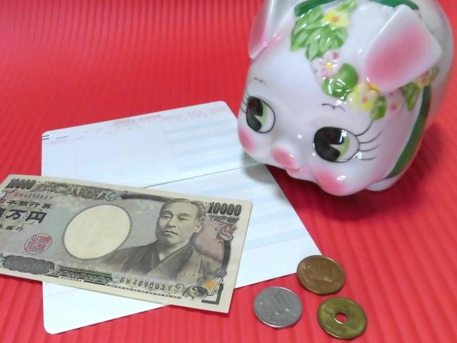 お年玉には贈与税がかかるの,お年玉にの贈与税を0円にする