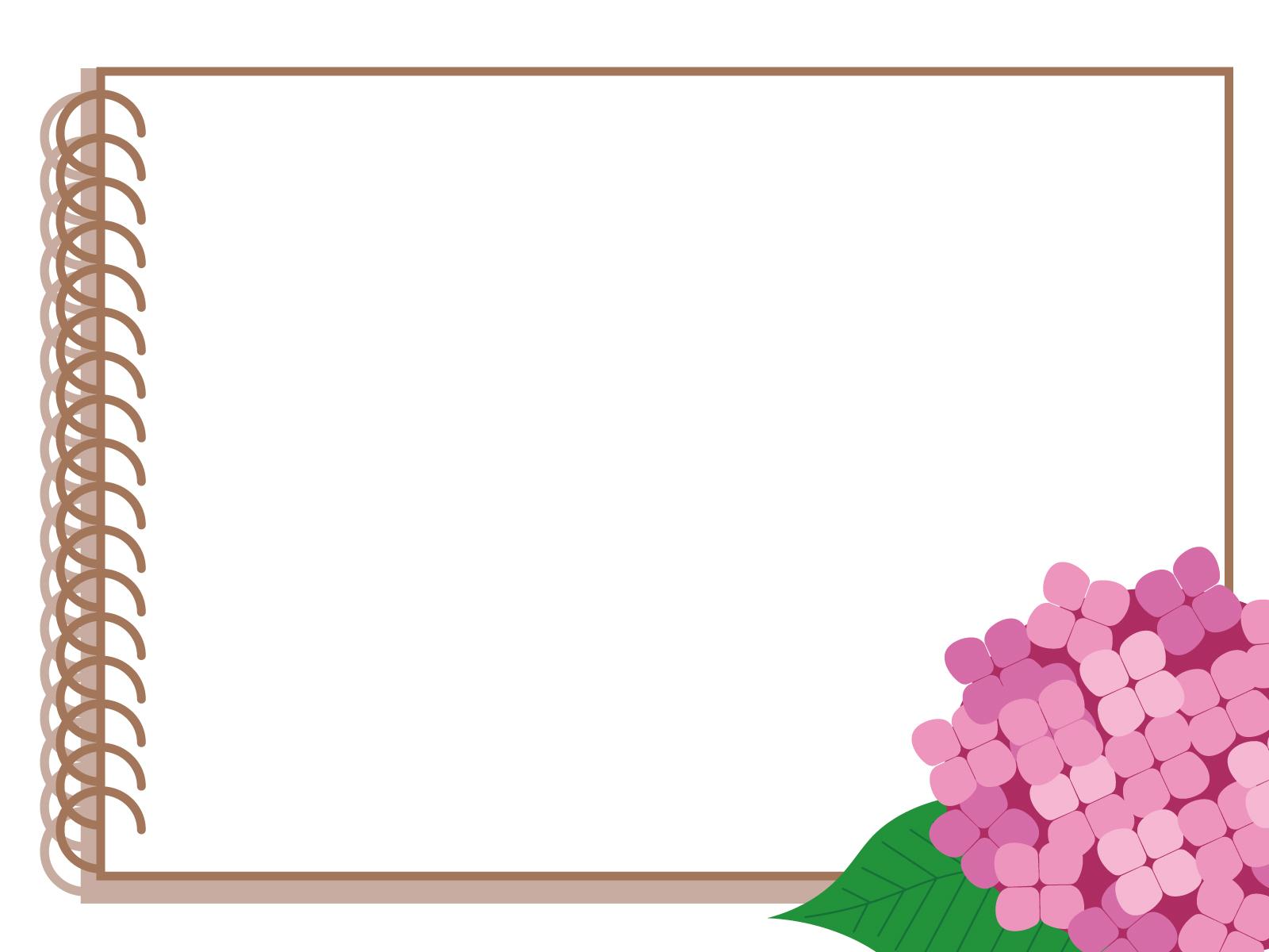寒緋桜の花言葉