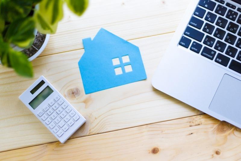 イエプラ,家賃交渉,可能,不動産屋との違い